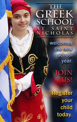Register your child at our Greek School